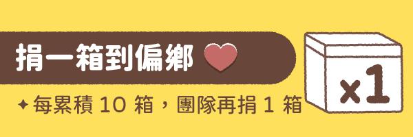 54498 banner