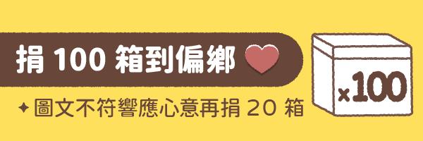 55809 banner