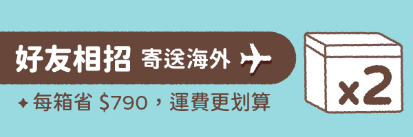 56267 banner