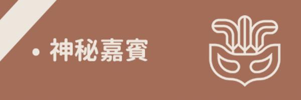50458 banner