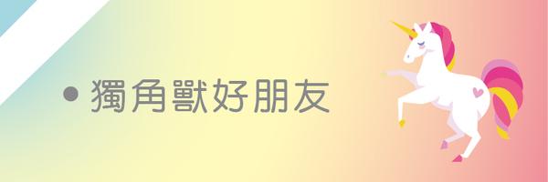53653 banner