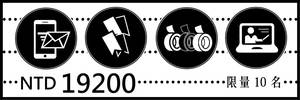 2660 banner