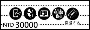 2661 banner