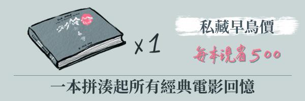 50338 banner