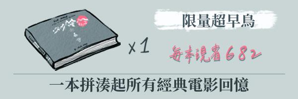 53221 banner