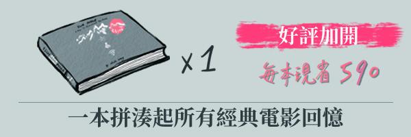 53724 banner