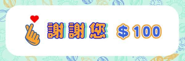 50369 banner