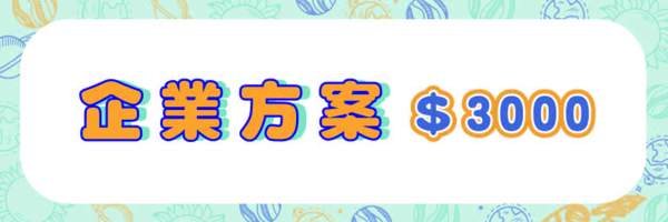 50731 banner