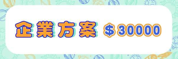 50732 banner
