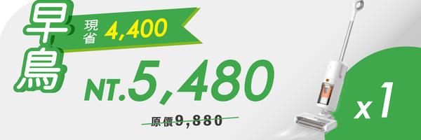 50419 banner