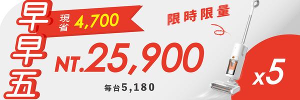 52556 banner