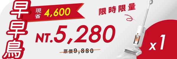 52557 banner