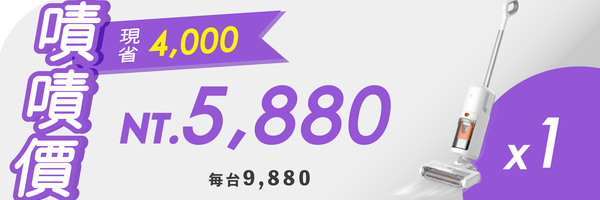 52560 banner