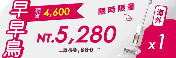52956 banner