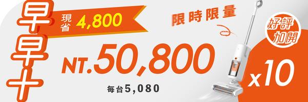 53012 banner
