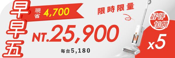 53013 banner