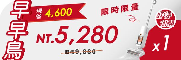 53014 banner
