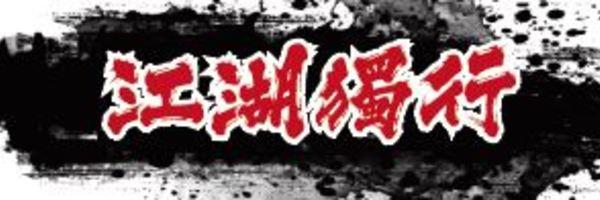 50555 banner
