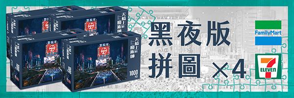 50667 banner