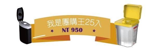 50604 banner