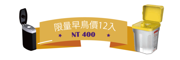 50605 banner