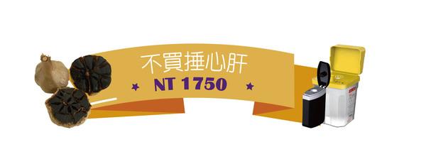50606 banner