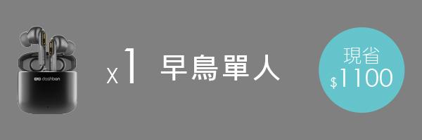 51458 banner