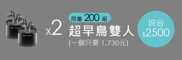 51459 banner
