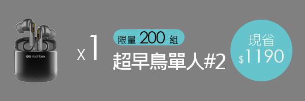 52631 banner