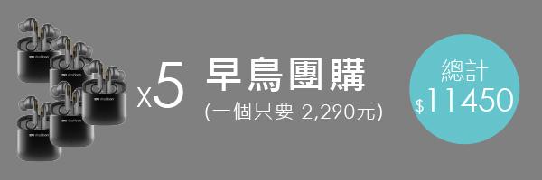 55022 banner