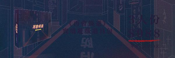 50659 banner
