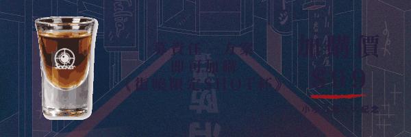 50660 banner