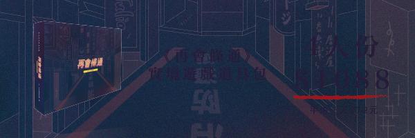 51232 banner