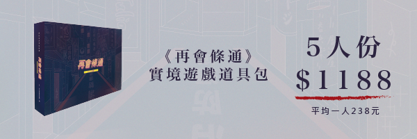 51233 banner