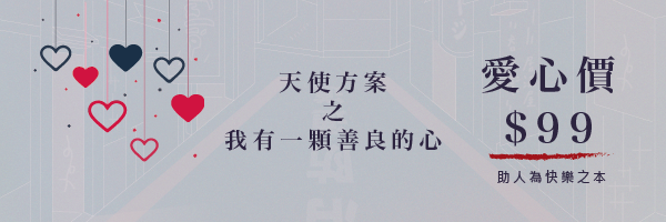 51844 banner