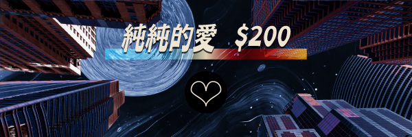 51061 banner