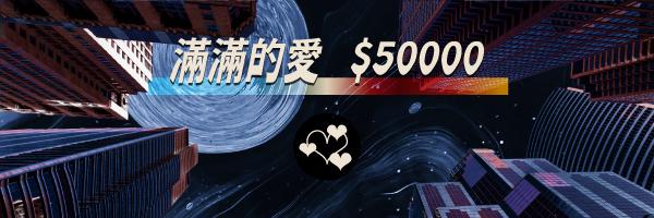 51062 banner