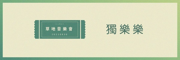 50672 banner