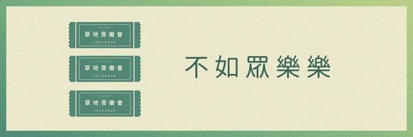 50673 banner