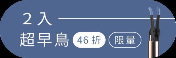 50812 banner