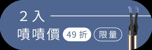 50813 banner