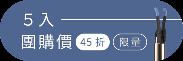 50814 banner