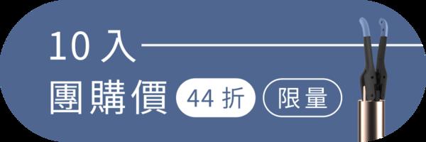 50815 banner