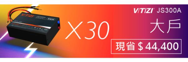 50942 banner