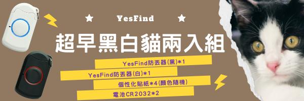 52981 banner