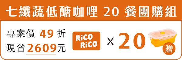 51046 banner