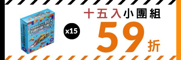 51831 banner