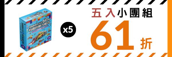51832 banner