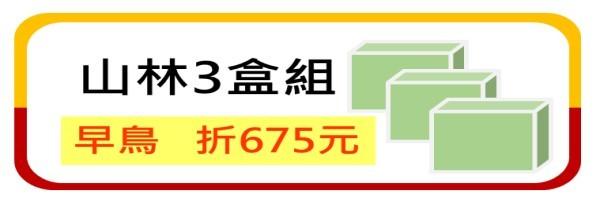 50919 banner