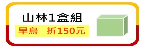 50920 banner